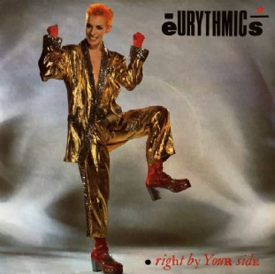 "Eurythmics - Right By Your Side (7"") (VG/VG+)"